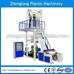 Plastic bag film machine