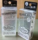 GH2 custom pp /pvc clear plastic box wholesale