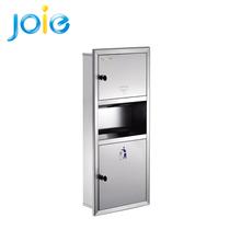 Metal Recessed Large-scale Public Toilet Paper Holder.