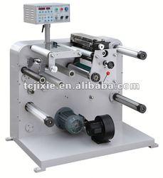 FQ320/450/650 label slitting machine