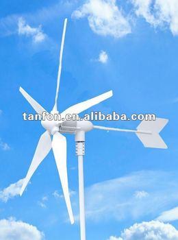 5 blade 600W wind generator/600W domestic wind generator/small wind generator 600W
