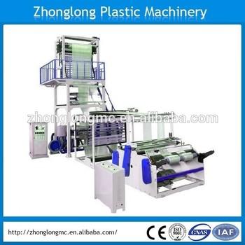 SJ-60 1000mm layflat width rotary head PE plastic film extruder