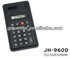 Mini size 8 digit calculator solar cell
