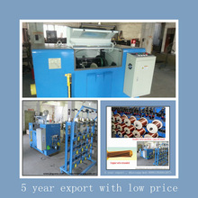 Trade Assurance Supplier Copper Wire Double Twist Bunching Machine