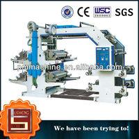 Four color offset printing machine sale
