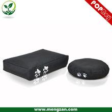 Portable pets bean bag cushion bed, Pets sleeping bean bag mattress