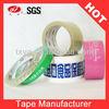 Least MOQ Acrylic Adhesive Tape for Sealing BOPP Tape