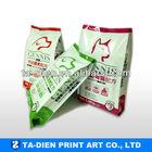 Custom Design Pet Food Bag