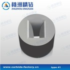 high quality tungsten carbide machine mold tips for mining