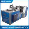 2015 Automatic high speed used paper cup machine/shunda paper cup machine
