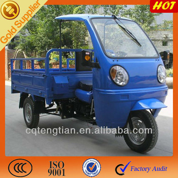 China Cheap Smart Three Wheel Motorcycle for Mountain Road and Muddy Road