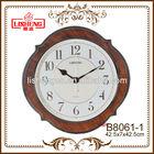 Wall clock with logo B8061-1