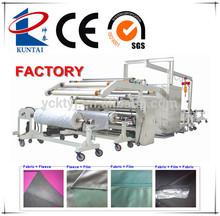 PUR Hot Melt Laminating Machine KT-PUR-1800