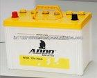 N60 Maintenance Free Car Batteries 12V 60AH