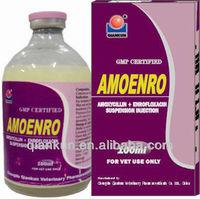 Poultry Amoxycillin + Enrofloxacin Injectable Suspension Veterinary Drug