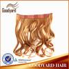 Popular design Japanese kanekalon synthetic halo hair extension