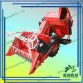 Viol machine à vendanger/machine de récolte agricole/machines agricoles pour le riz harveste