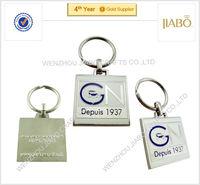High quality with custom logo design enamel craft engraved metal keychain