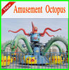 Newest amusement rides Rotary Octopus funny amusement kid's rider for sale