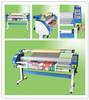 FY1600DA large format bopp film lamination machine price in india