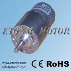 27mm small battery powered electric motors with reduction gear for Stove