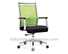 classic executive office leather chair