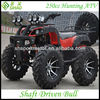 Water cooled 250cc Shaft driven Sport ATV hummer Quads