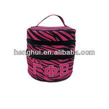 Unique Zebra Pattern Double Layer Cosmetic Bag