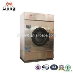 Hot sale commercial laundry dryer machine electric tumble dryer(15KG-100KG)