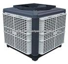 Single Phase Upper Outlet Air Cooler STMA-23T-U