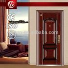S-121 Senior indoor security doors