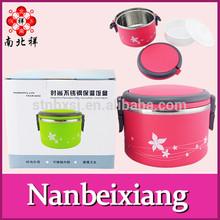 Take Away Stainless Steel Portable Food Box /One Layer Food Storage /Take Away Food Box