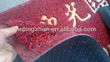 2014 new product anti slip pvc floor mat