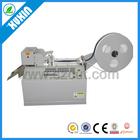 velcro tape cutter,velcro tape machine X-9600