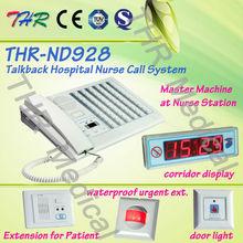 quality THR-ND928 Talkback hospital nurse call system
