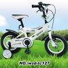 bmx _baby bike buy bicycle made in pingxiang