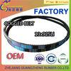 AV13X925 RAW EDGE rubber cogged v belt FACTORY/ GATES NO. 6467EXL