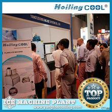 1.5 ton salt water flake ice machine used on boat