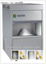 high quality KS-S-80 snow making machine/ snow shaved machine