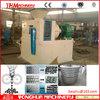 Hot selling carbon black briquette ball machine&carbon black ball press machine