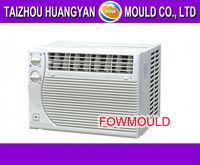 Mini Window Air Conditioner mold manufacturer