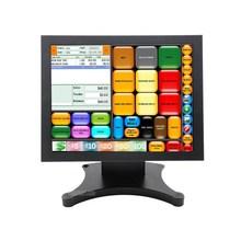 15 inch black retail cash register