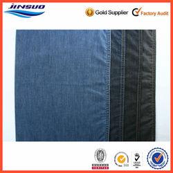 """100% Cotton Jean Denim Fabric Cotton Light Blue 4 oz 32s*32s 59/61"""" Wide"""