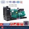 80kw diesel generator set