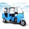 150cc gasoline/cng three wheel motorcycle tuk tuk
