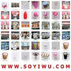 BEER CHANG wholesale for Cup & Mug