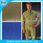 100% cotton twill fabric