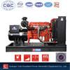 320kw diesel generator set