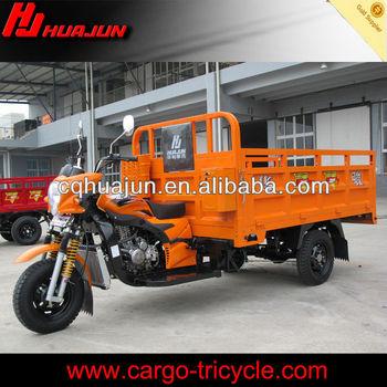 2014 new popular 250cc trike chopper three wheel motorcycle
