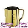 600ml Elegent Golden Measuring Milk jug